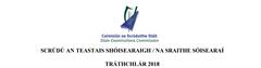 Tráthchlár an Teastais Shóisearaigh 2018